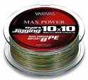 VARIVAS Avani Light Jigging 10X10 Max Power 200m